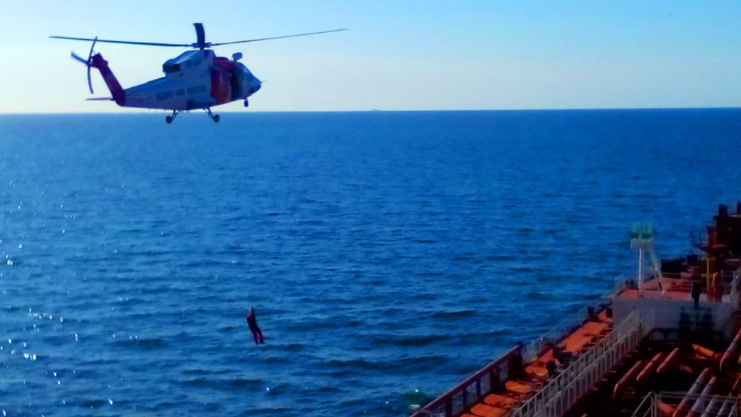 Search and Rescue exercise on a tanker ship.