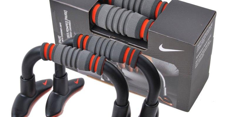 Nike Press-up bars