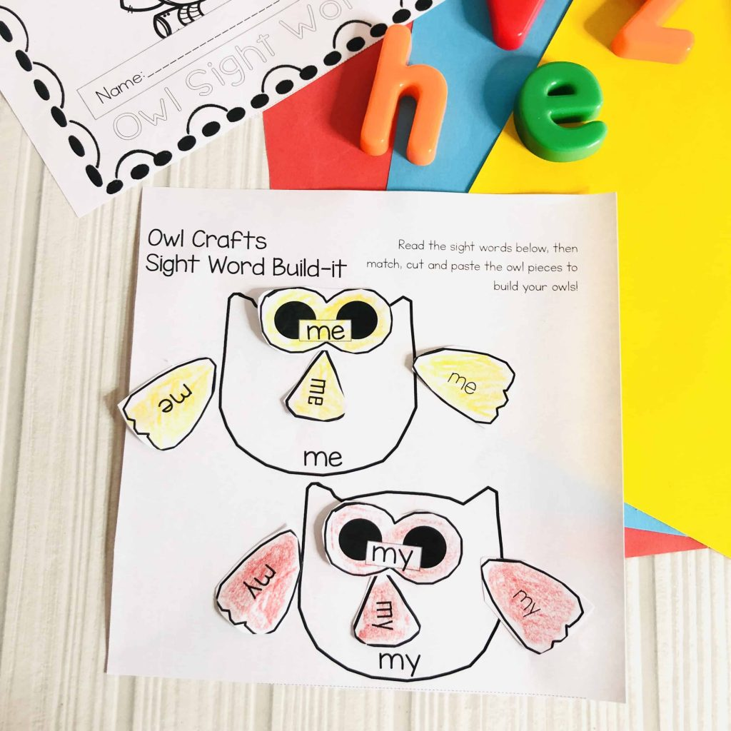 Owl Free Sight Word Worksheets