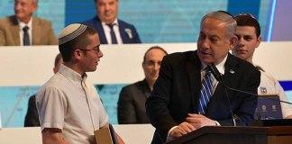 Benjamin Netanyahu quer enviar Bíblia à Lua