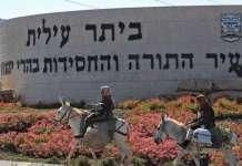 Anexação de Judeia e Samaria é reivindicada por judeus messiânicos