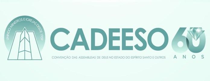 CADEESO apresenta logomarca do Jubileu de Diamante