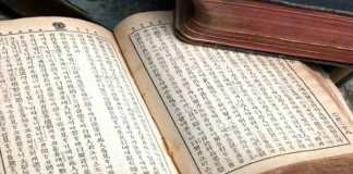 Cristãos norte-coreanos guardam suas Bíblias enterradas para não serem mortos