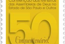COMADESPE abre as comemorações do Cinquentenário com 11º ELAD