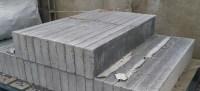 Precast Concrete Garden Edging - Garden Ftempo