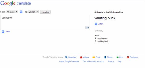 English to italian translation online google