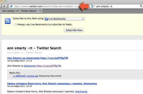 Twitter search rss FireFox search plugin