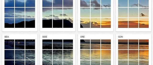 Pinterest Panorama