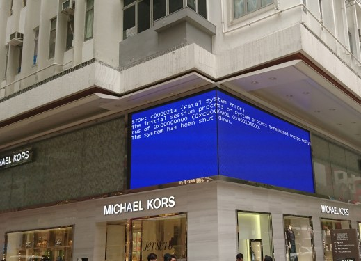 Blue Screen of Death on public monitor
