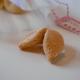 valentijn fortune koekjes