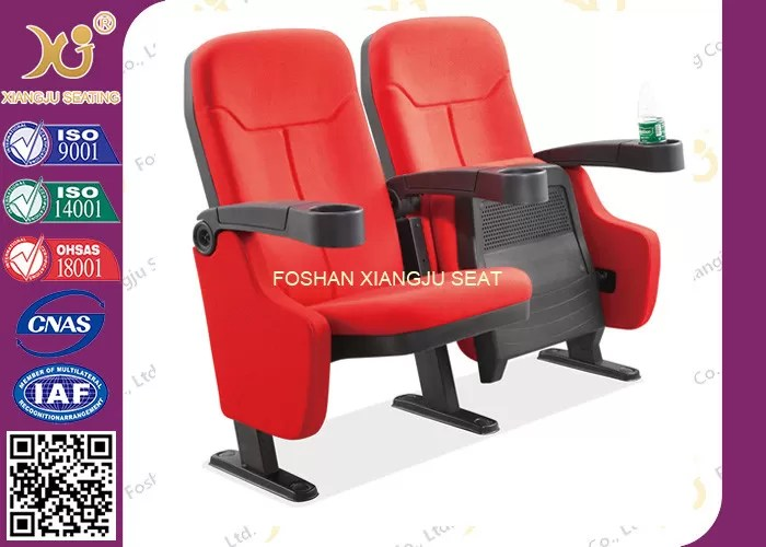 theater chairs with cup holders high back dining uk vip cover fabric folding seating chair holder xj 6805