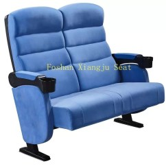 Theatre Room Chairs John Vogel Chair West Elm 2d Cinema With Plastic Cover Cup Holder 5 Years Warranty