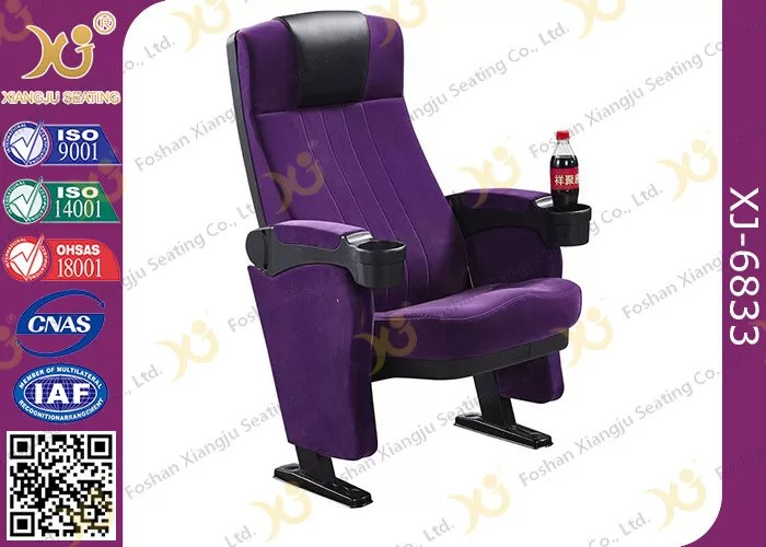 theater chairs with cup holders upholstered slope arm dining chair plastic folded cinema seat movie adjustable holder