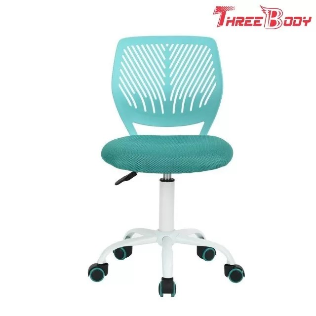 desk chair turquoise banquet covers on ebay adjustable childrens bright color computer kids office