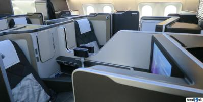 Pair of middle seats British Airways 787-9 First Class