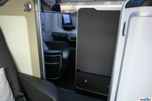 Looking back to 1F from 1K in British Airways 787 first class