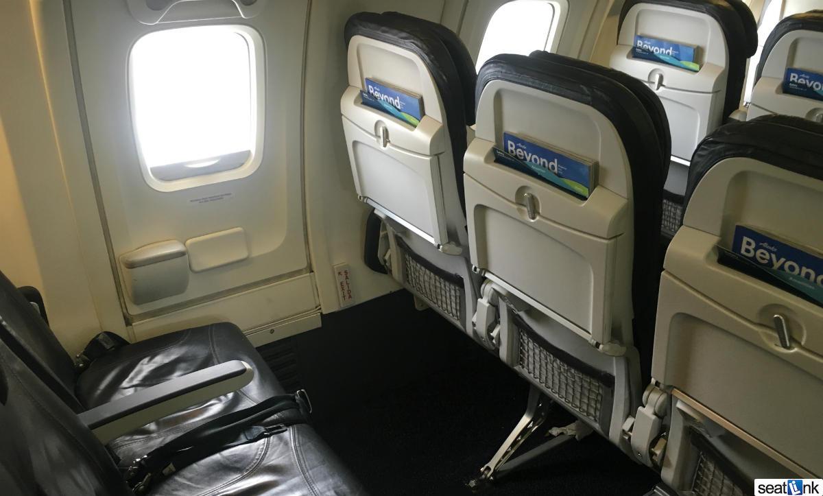 Alaska Airlines 737 Exit Row Seats