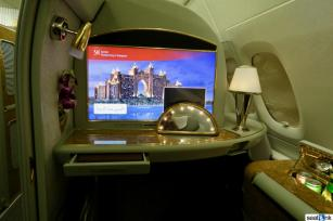 "The Emirates first class 24"" video screen"