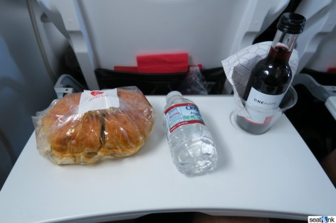 Virgin America Main Cabin Select Meal