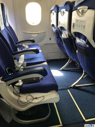 IndiGo exit row XL premium seats