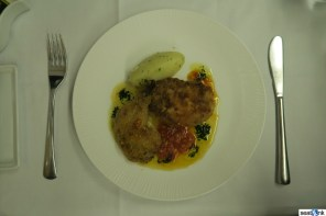 Dinner in first class on ANA 777