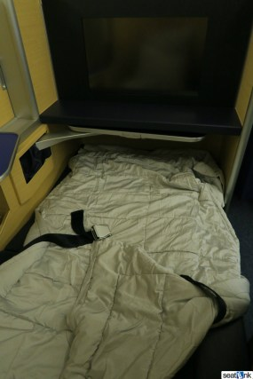 ANA First Class Square bed