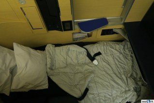 ANA First Class Square in bed mode