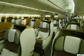 Emirates 777 Business Class