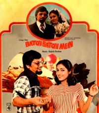 Hindi film poster of Baton Baton Mein from 1979