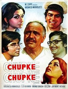 Hindi film poster of Chupke Chupke from 1975