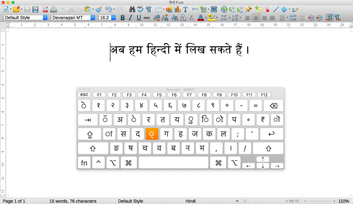 How to type in hindi on a mac computer an example of typing in hindi in libreoffice with the keyboard viewer enabled biocorpaavc