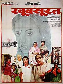 Hindi film poster of Khubsoorat from 1980