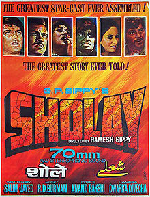 Hindi film poster of Sholay from 1975