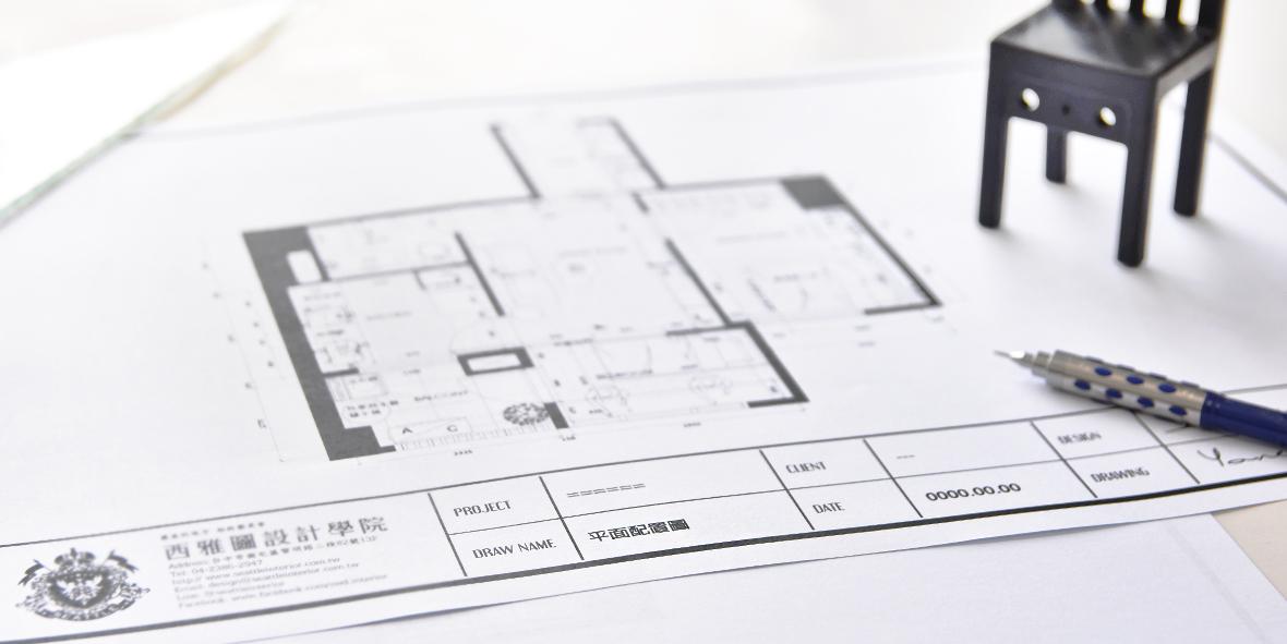 預售屋客變流程 | STEP5:設計製圖 | 西雅圖設計學院