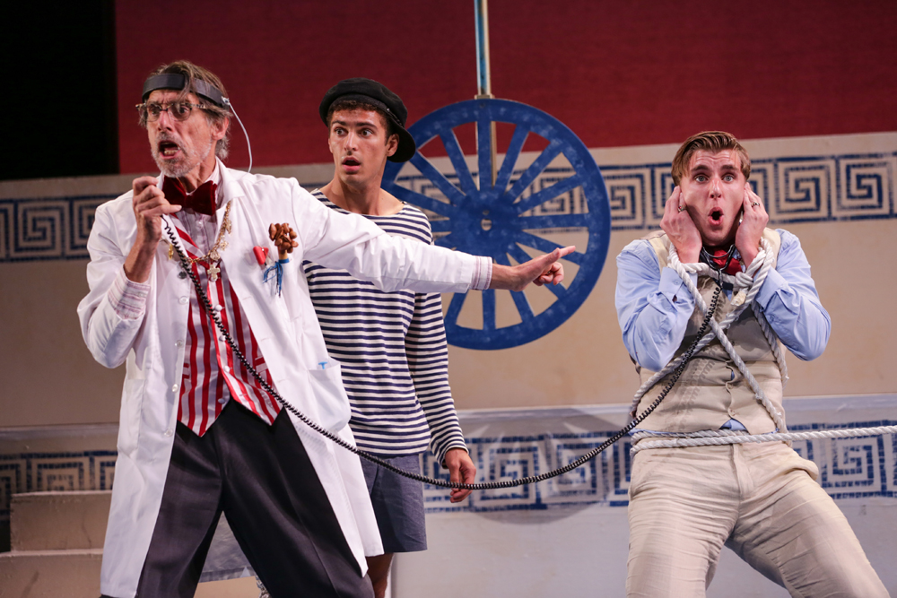 The Comedy of Errors (2015)
