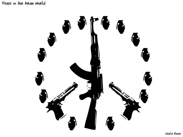 khartoon-peace