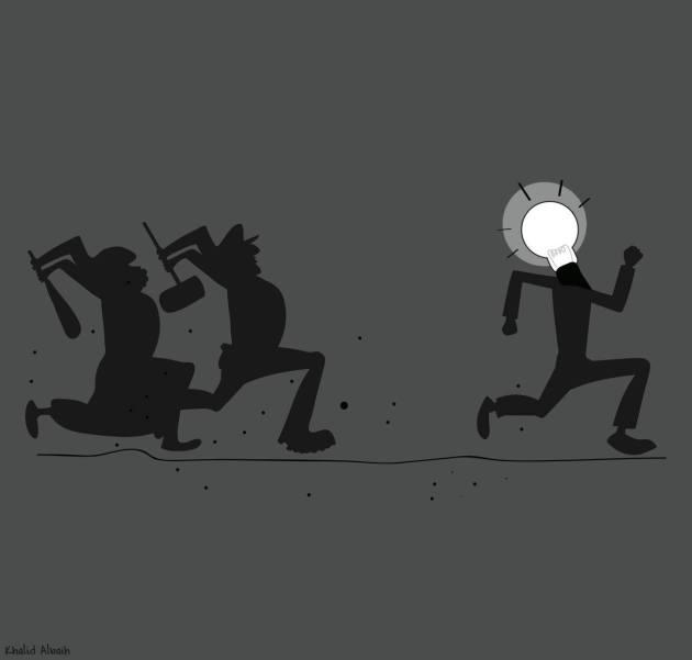 khartoon-the chase