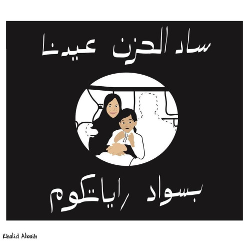 Khartoon-July_05__2016
