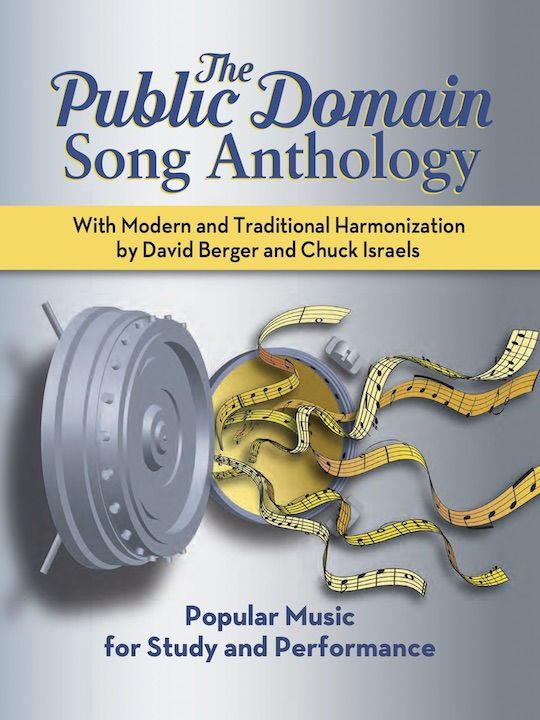 Free Thing of the Week: The Public Domain Song Anthology