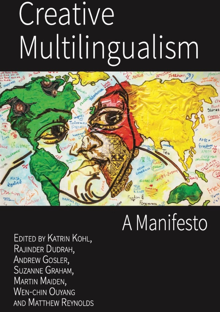 Free Thing of the Week: Creative Multilingualism
