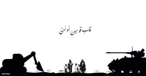 Khartoon-October_27__2016