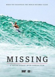 Weihnachtsgeschenke für Surfer: Film Missing