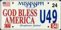 Mississippi | United States | Sebald.com