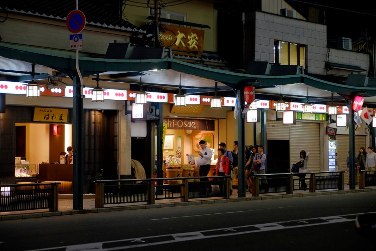 Gion By Night22