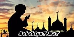 İslami chat sohbet