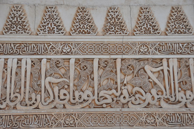 Wall carvings, Alhambra, Granada