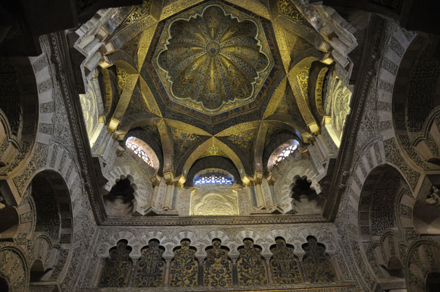 Dome over mihrab or prayer niche, used in a mosque to identify the wall that faces Mecca. Mezquita, Córdoba.