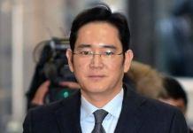 impero Samsung Lee Jae-yong