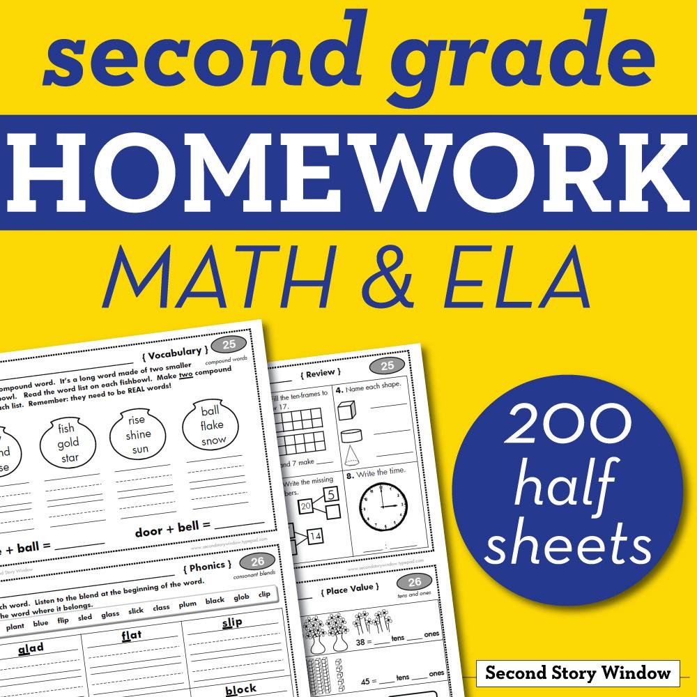 hight resolution of 2nd Grade Homework