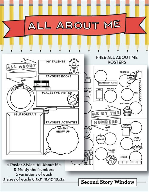 Free Student of the Week or Getting to Know You Activity Printables